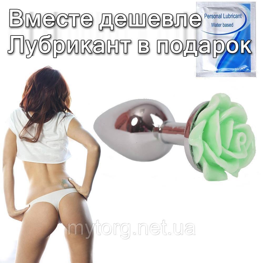 Анальная пробка Роза 2,8 см х 7 см Салатовый