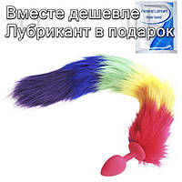 Силіконова анальна пробка хвіст Велика радуга Червоний, фото 1