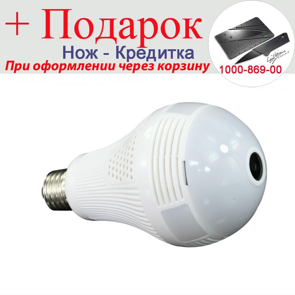 Прихована камера у формі лампочки з WI-FI 360° Besder B13-L-V2 1.3 MP