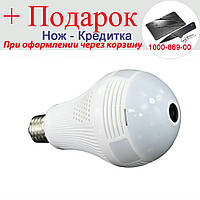 Прихована камера у формі лампочки з WI-FI 360° Besder B13-L-V2 1.3 MP, фото 1