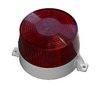 Сирена светозвуковая (Дуэт С-06С-24)