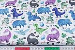"""Лоскут ткани """"Динозавры и косточки"""" сиреневые и синие на белом фоне (№3503), размер 38*80 см, фото 3"""