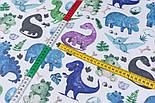 """Лоскут ткани """"Динозавры и косточки"""" сиреневые и синие на белом фоне (№3503), размер 38*80 см, фото 4"""