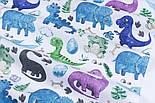 """Лоскут ткани """"Динозавры и косточки"""" сиреневые и синие на белом фоне (№3503), размер 38*80 см, фото 5"""