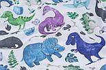 """Лоскут ткани """"Динозавры и косточки"""" сиреневые и синие на белом фоне (№3503), размер 38*80 см, фото 6"""