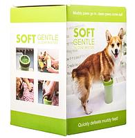 Стакан лапомойка для собак і кішок Lapomover Soft Gentle Bol чашка для миття та чищення лап тварин, фото 8