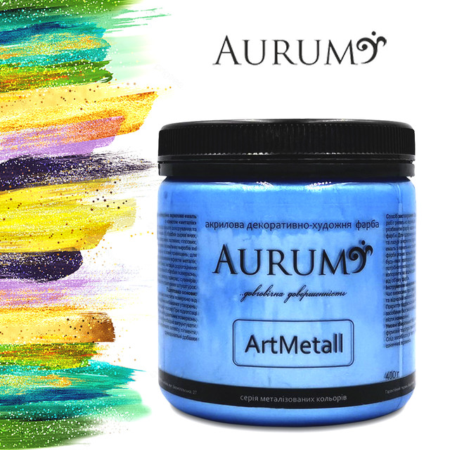 Aurum ArtMetall Краска металлик