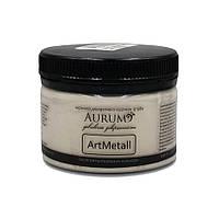 Краска металлик Серебро. AtrMetall Aurum. 100 г. 18 цветов