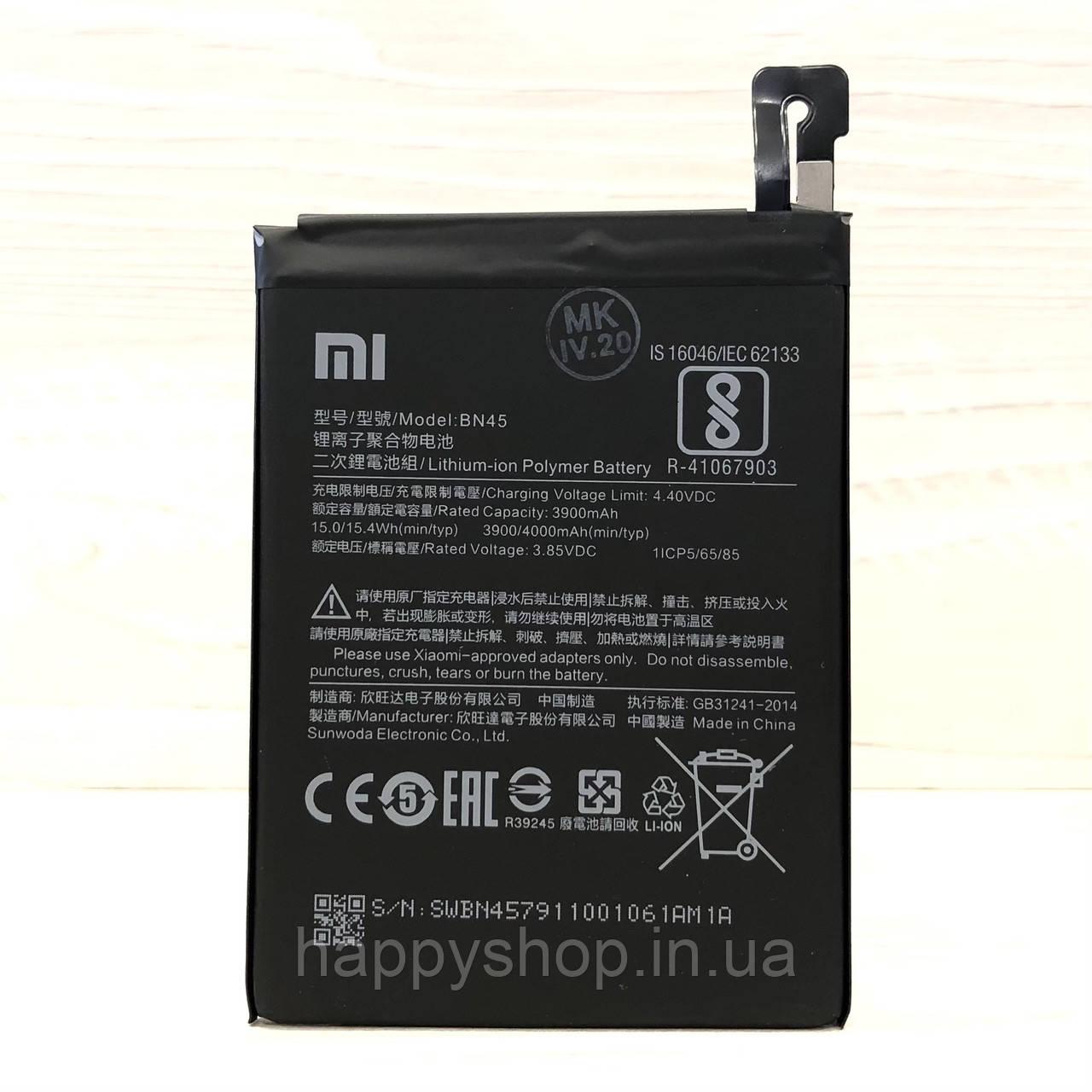 Оригинальная батарея для Xiaomi Redmi note 5 (BN45)