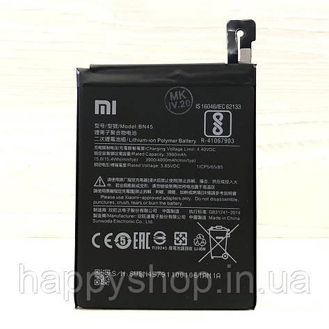 Оригинальная батарея для Xiaomi Redmi note 5 (BN45), фото 2