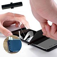 Гидрогель защитная пленка для Samsung Galaxy S8 противоударная гидрогелевая