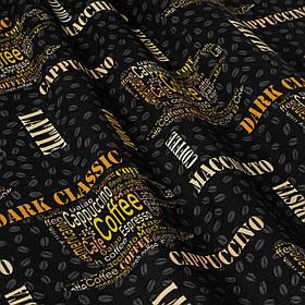 Декоративная ткань названия кофейных напитков на коричневом фоне Турция 88030v22
