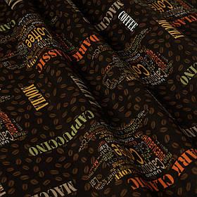 Декоративна тканина назви кавових напоїв на кавовому фоні Туреччина 88029v1