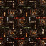 Декоративна тканина назви кавових напоїв на кавовому фоні Туреччина 88029v1, фото 2