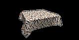 Декоративна тканина пір'я коричневі на бежевому тлі Туреччина 88027v9, фото 4