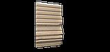 Декоративна тканина зигзаги міссоні коричні білі Туреччина 88008v9, фото 5