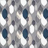 Декоративна тканина краплі сіро-чорні Туреччина 87976v1, фото 2