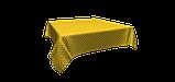 Декоративная ткань горох на желтом фоне Турция 81481v5, фото 3