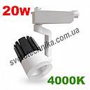 Feron AL119 20W білий 4100K світлодіодний світильник трековий, фото 3