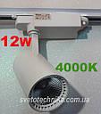 Feron AL102 12W 4000К білий трековий світлодіодний світильник, фото 3