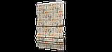 Декоративна тканина помаранчеві і блакитні смуги на білому тлі Іспанія 87881v8, фото 5
