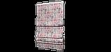 Декоративная ткань розовые и голубые полосы на белом фоне Испания 87880v7, фото 6
