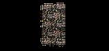 Декоративна тканина коричневі квіти з листям на зеленому тлі Іспанія 87872v6, фото 4