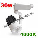 Feron AL119 30W белый 4100K светодиодный трековый светильник, фото 2
