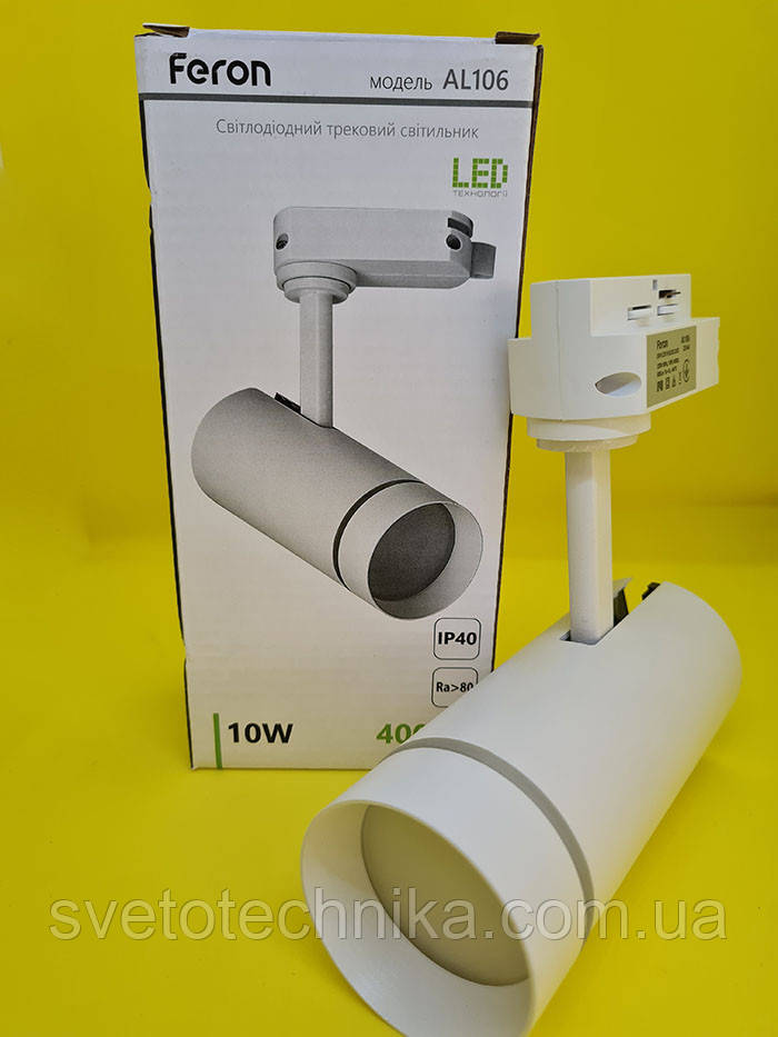Feron AL106 10W білий 4000K світлодіодний світильник трековий