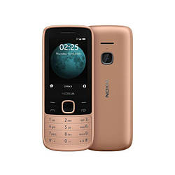 NOKIA 225 4G Dual Sim Sand