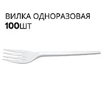 Одноразовые вилки белые СПГ (100 шт.\пач.)