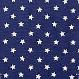 Декоративная ткань с белыми звездами на синем фоне 180см 85706v102, фото 2