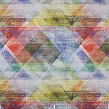 Декоративная ткань с крупными разноцветными ромбами в размытом исполнении Испания 84644v1, фото 2