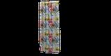 Декоративная ткань с крупными разноцветными ромбами в размытом исполнении Испания 84644v1, фото 5