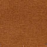 Декоративная однотонная ткань коричневого цвета для штор 84453v10, фото 2