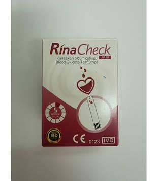2 упаковки Тест-смужки Ріна Чек (Rina Check), 50 шт. 30.10.2022 р.