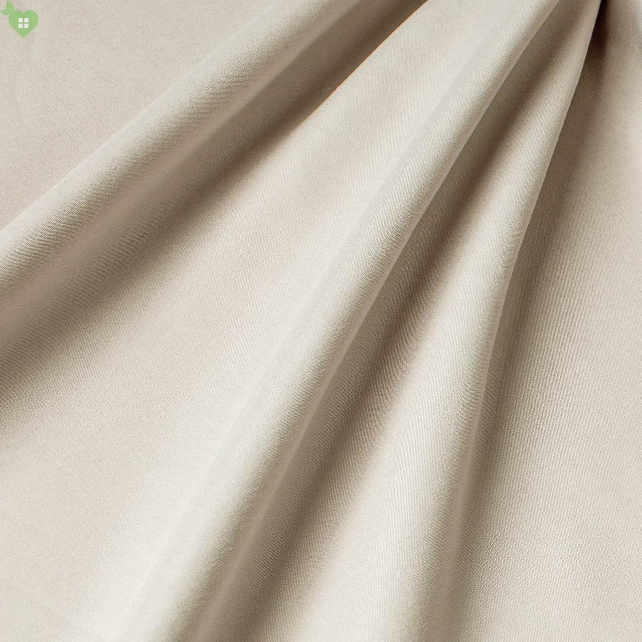 Підкладкова тканина з матовою фактурою світло-бежевого кольору без малюнка Іспанія 83301v4