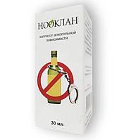Нооклан - Краплі від алкоголізму