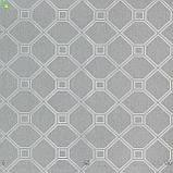 Декоративна тканина в ромбик сіра жаккард 83288v1, фото 3