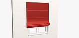 Однотонная декоративная ткань люминесцентно-красного цвета с тефлоном TDRK-81005, фото 6
