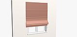 Однотонная декоративная ткань кремово-розового цвета Турция DRK-82554, фото 5