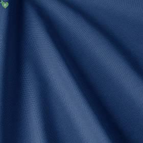 Однотонная декоративная ткань цвета электрик DRM-83166