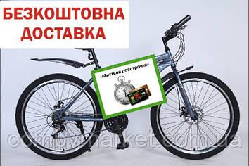 """Велосипед Spark FORESTER 20 (Размер колес26"""") серый"""