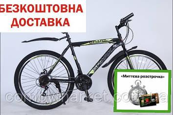 "Велосипед Spark FORESTER 19 (Размер колес26"") желтый"