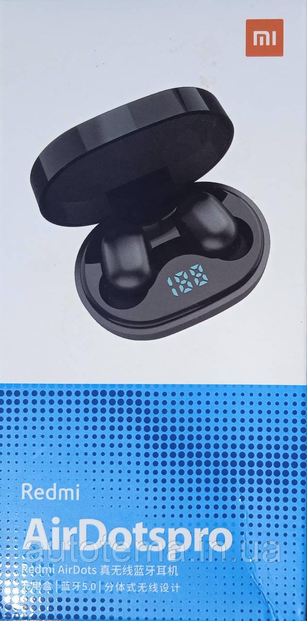 Навушники безпровідні Xiaomi Redmi AirDotspro. Якісна копія.