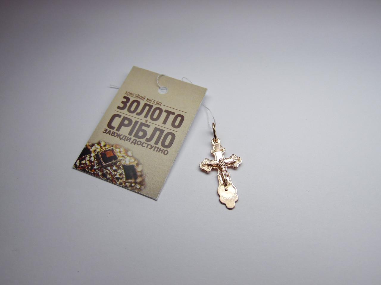 Крестик золотой , вес 1,03 г