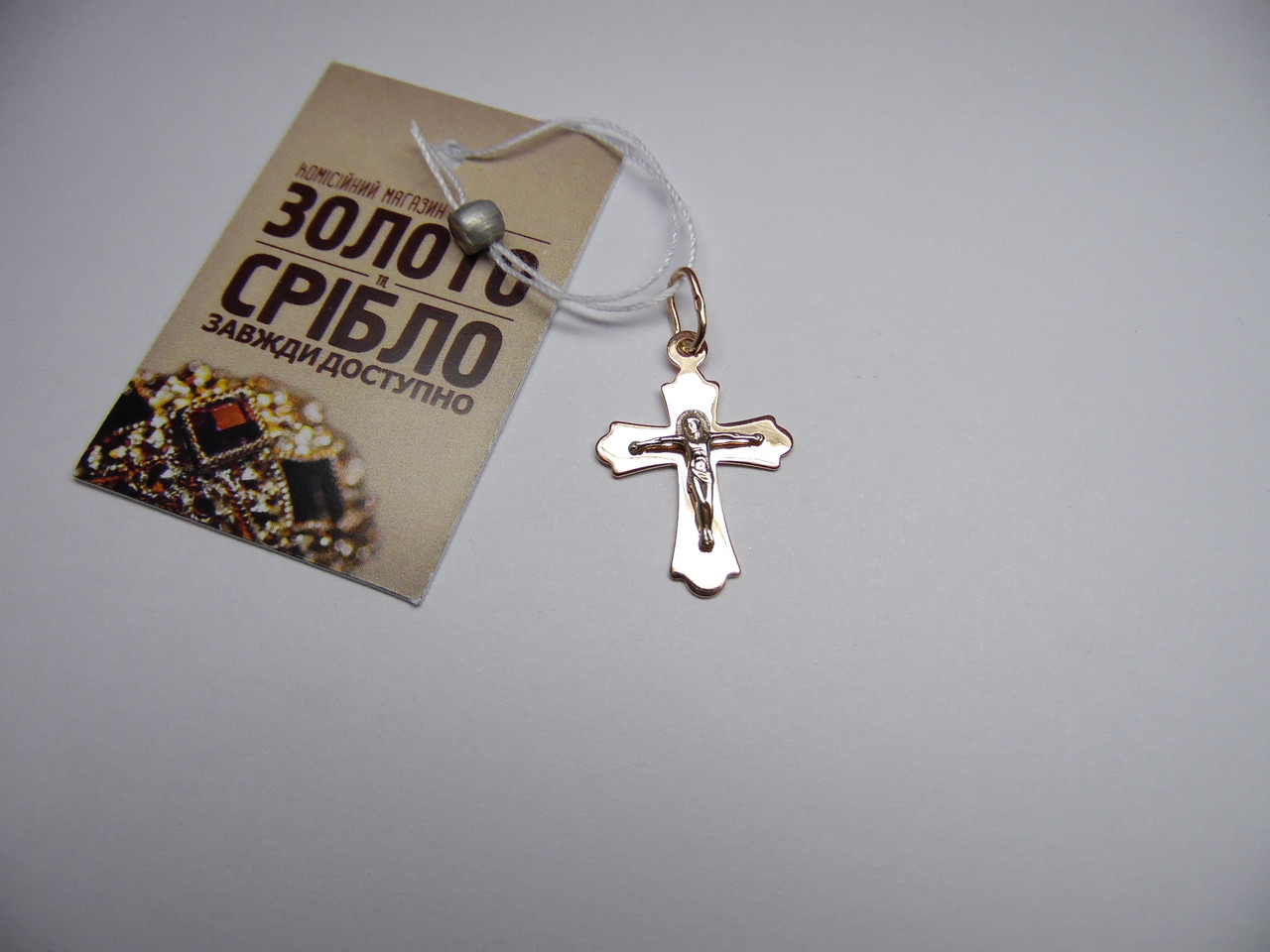 Хрестик золотий , вагу 0,94 р.