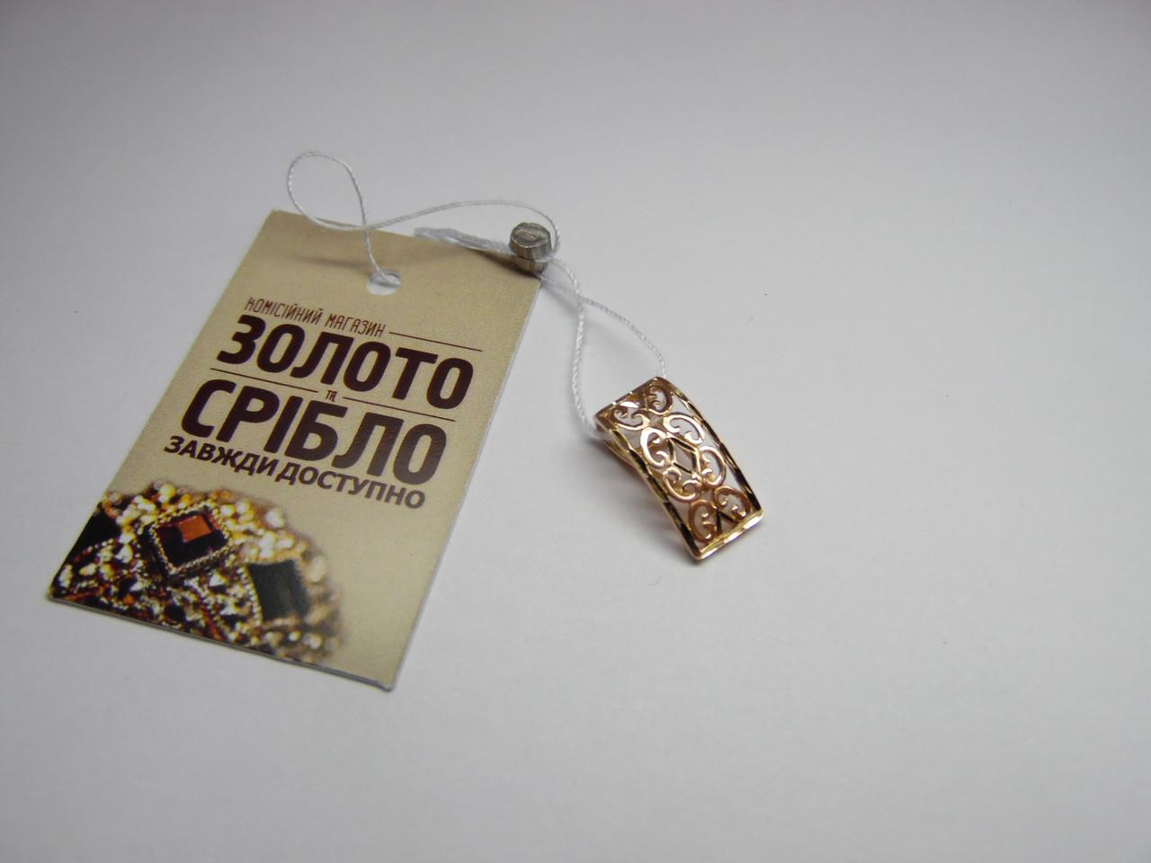 Золотая женская подвеска, вес 0,86 г.