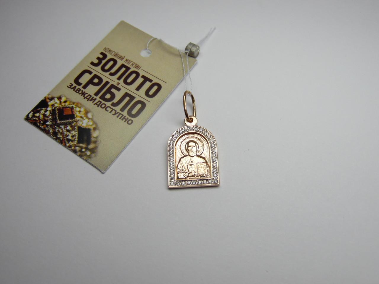 "Золота ладанка ""Святий Миколай"", вага 2,41 р."