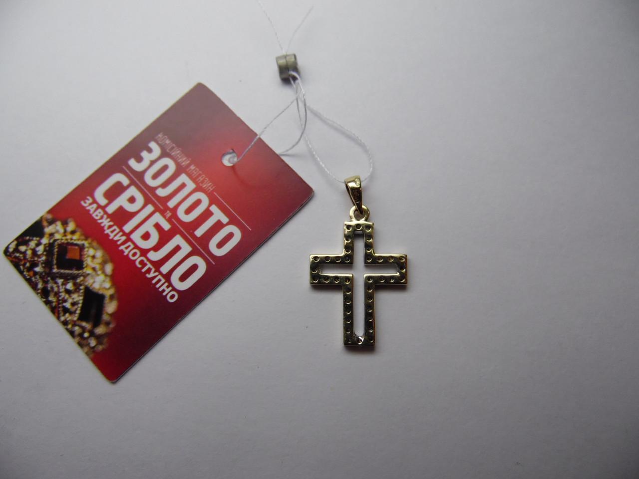 Золотая женская подвеска, декоративный крестик вес 1,78 г.